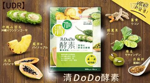 UDR-清DoDo酵素