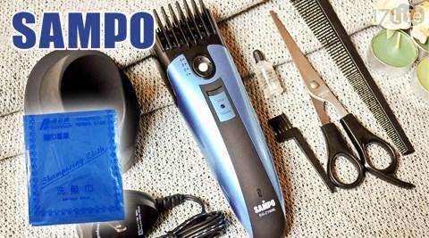 只要149元(含運)即可購得原價最高2960元理髮系列:(A)理髮洗髮布1入/(B)【SAMPO聲寶】電動無線設計剪髮刀(EG-Z1008L)1台/2台/(C)理髮洗髮布+【SAMPO聲寶】電動無線設計剪髮刀(EG-Z1008L)1組。