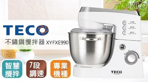 TECO東元-不鏽鋼攪拌器(XYFXE990)