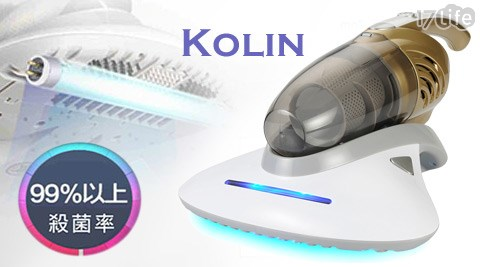 Kolin歌林-二合一塵蟎吸塵器(KTC-LNV311M)
