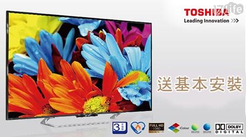 TOSHIBA東芝-55吋液晶顯示器+視訊盒(55P2550VS)
