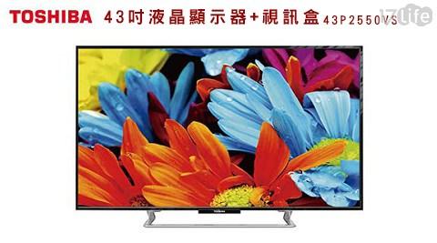 【TOSHIBA東芝】/43吋/液晶顯示器/視訊盒/43P2550VS/福利品