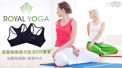 ROYAL YOGA/瑜珈