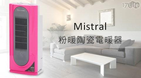 Mistral美寧-粉暖陶瓷電暖器(JR-164HTT)