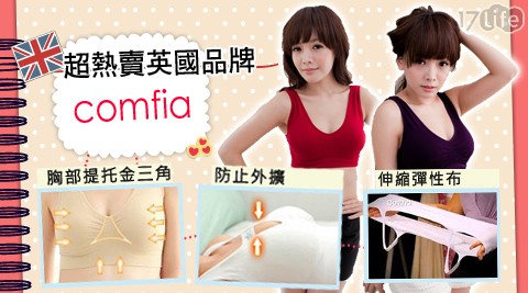 COMFIA -