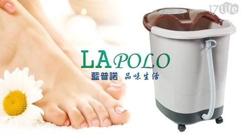 平均每台最低只要2490元起(含運)即可購得【LAPOLO】多合一豪華高筒泡腳機(ESF-H9500)1台/2台;享一年保固。