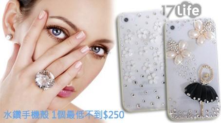 手机壳:(a)5选1:可爱兔子(黑/白/桃/粉)/俏皮米奇(黑/白/桃)/超萌熊