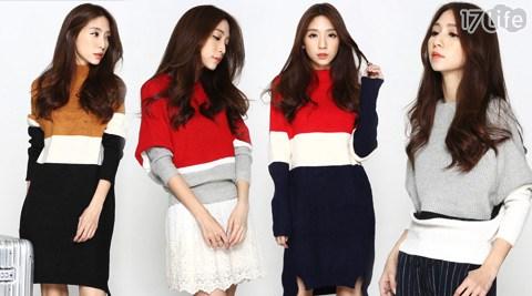 韓式風格寬鬆配色毛衣