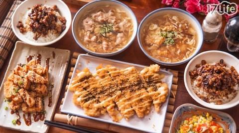 魯肉飯/肉羹湯
