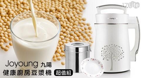 Joyoun17life 折價 卷g 九陽-健康廚房豆漿機(DJ13M-D18D)超值組