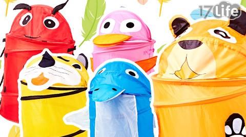 ye shng-动物造型洗衣玩具二用收纳篮-家庭主妇的