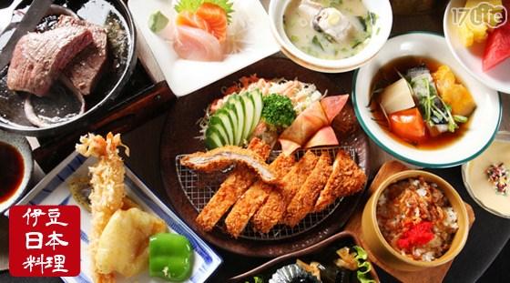 伊豆日本料理《總店》-冬月禪食單人定食