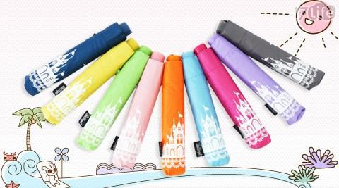 雙龍牌-玩美顏色纖維防風三折傘