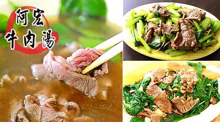 水粉画水果加啤酒杯-每日新鲜配送的台湾牛肉,现点现切,加上十多种中药熬制而成的浓郁