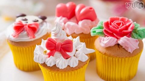 甜点:(a)爱心巧克力文字牌diy/(b)悄悄话巧克力diy/(c)杯子蛋糕diy4入