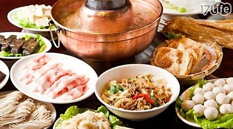 涮八方《北新店》-酸菜白肉鍋+蒙古烤肉2吃吃到飽方案