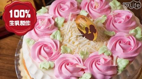 美德糕餅舖《八德店》-8吋母親節蛋糕