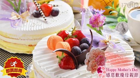 感恩图片大全可爱蛋糕
