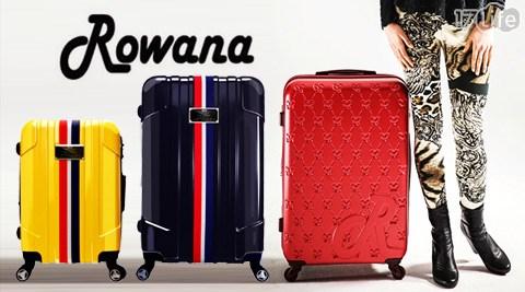 美国啄木鸟行李箱