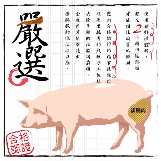2017/伴手禮/豆陣ㄟ/海苔/豬肉/脆捲/金脆/肉酥
