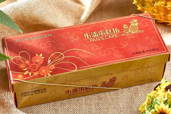 中秋節/小潘/中秋/鳳黃酥/鳳梨酥/蛋黃酥/禮盒/人氣名店
