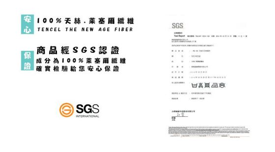 11_SGS.jpg