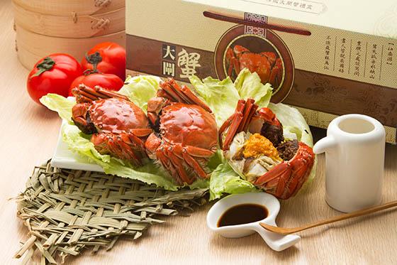 台灣蟹老闆/超足量/4兩大閘蟹/大閘蟹/秋蟹/海鮮/生鮮蟹/生猛海鮮/秋季美食/海味