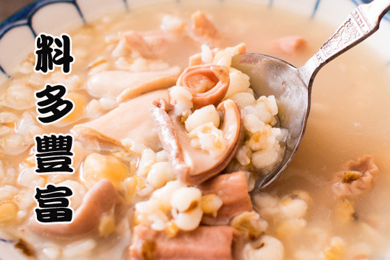 十味觀/美食家蔡辰男的私房料理四神湯/蔡辰男/四神湯/私房料理