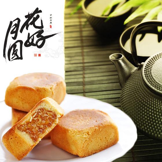 中秋節/佳德/鳳梨酥/禮盒/佳德鳳梨酥