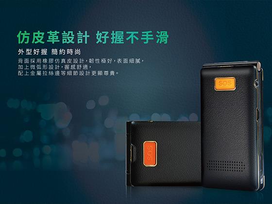 iNO/CP200/雙卡/雙螢幕/孝親機/摺疊機/手機/老人機/銀髮族/長輩/大字幕/大按鍵/大音量/摺疊手機