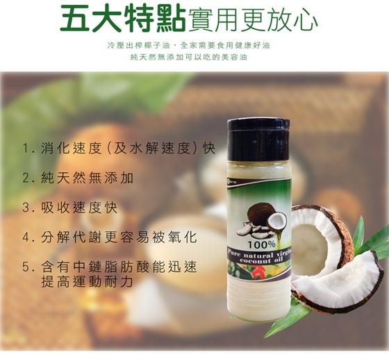 HONEY COMB/100%/純天然/天然/初榨/椰子油/椰子/油