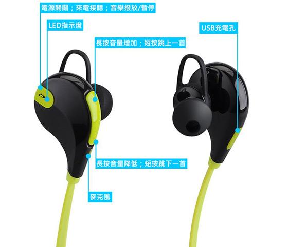 山狗SAMGO/SG-101 /耳塞式/運動耳機/(藍牙4.1版本)