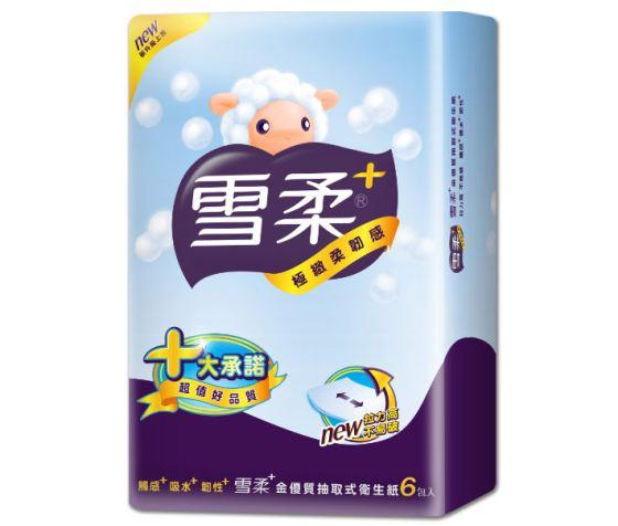 雪柔/衛生紙/抽取式