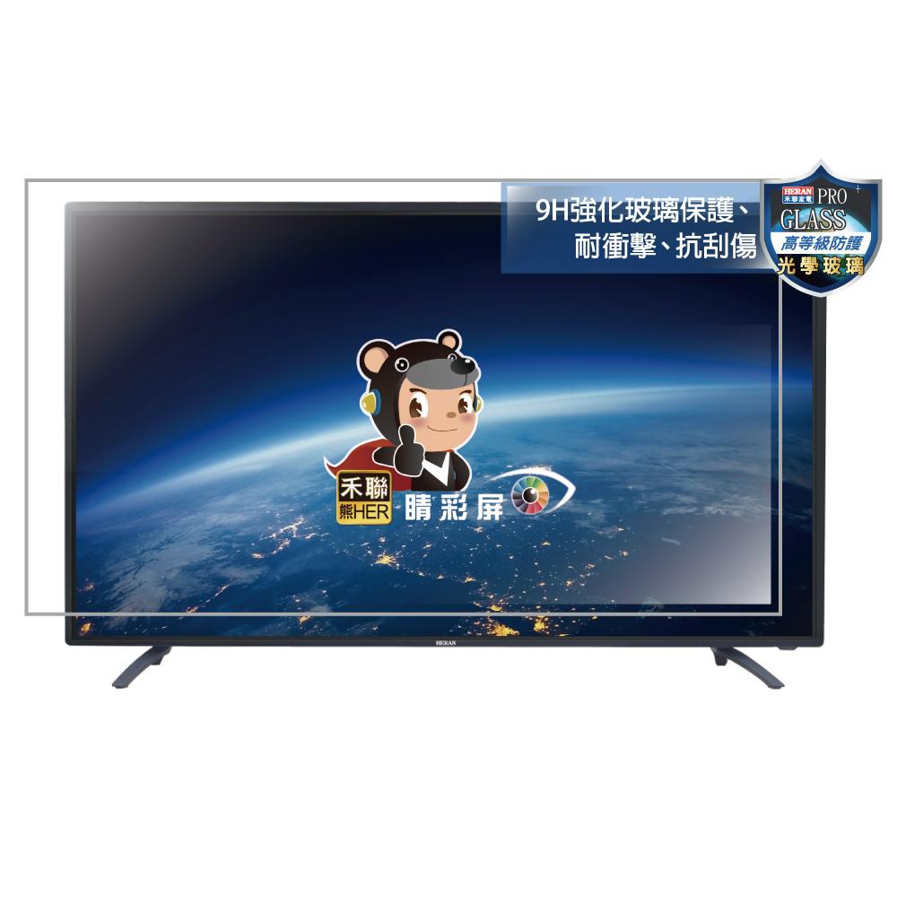 HD-32GA5-1000_.jpg