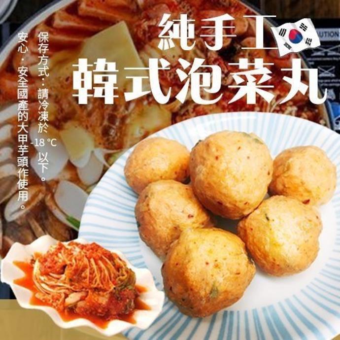 韓式泡菜丸-1.jpg
