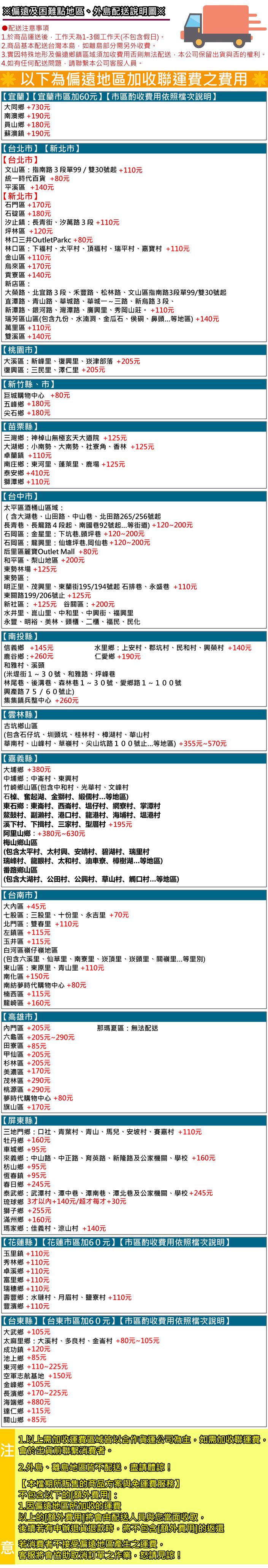 MIT時尚五勾旋轉衣帽架/MIT/台灣製/臺灣/衣帽架/掛架/收納/360度