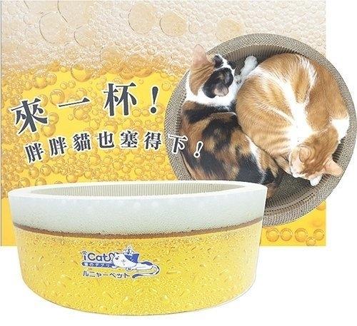 啤酒/電鍋/輪胎/蒸籠/日本寵喵樂/貓抓板/貓睡窩/貓奴/寵物床墊