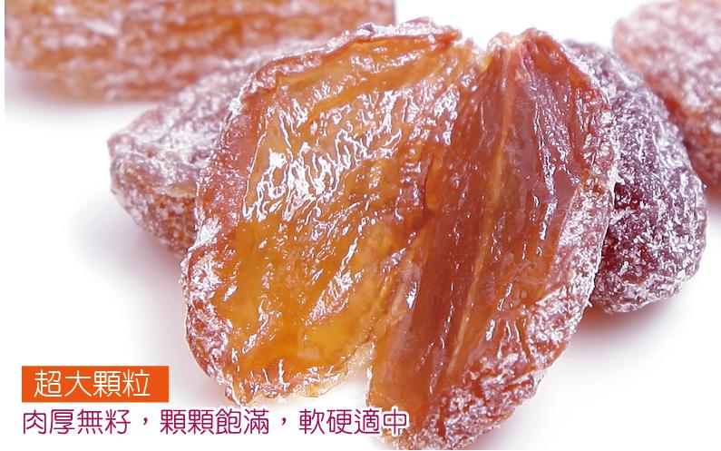 味覺生機/果乾/零食/零嘴/點心/梅子/葡萄乾/進口