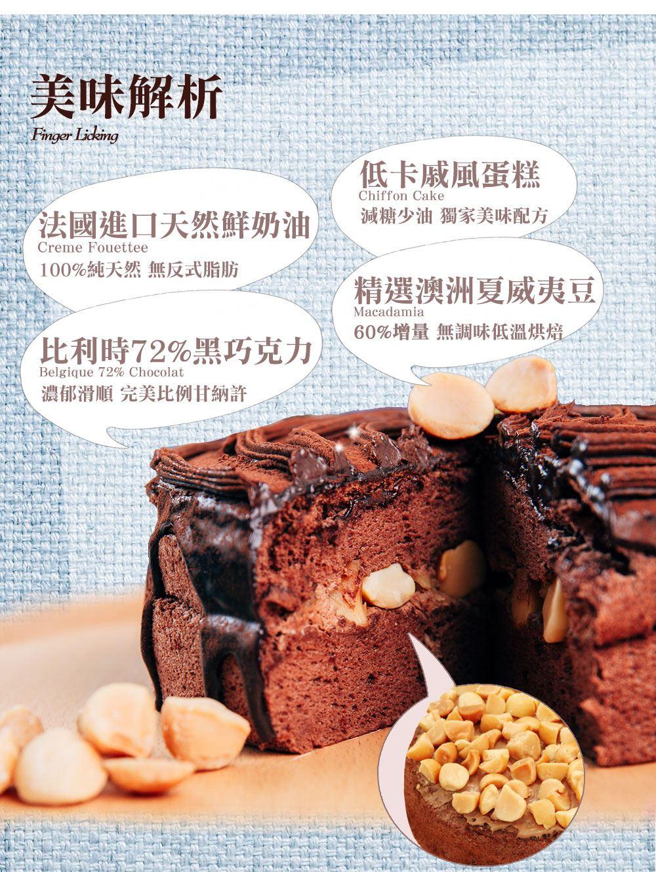 健康減糖 父親節蛋糕