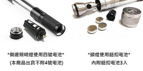尋物神器/多功能/照明/LED/可彎式/手電筒/照明/燈