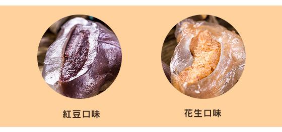 雪之戀/日式/水晶/冰粽/禮盒
