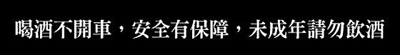 典藏/典藏餐飲/典藏觀景/典藏33/典藏藝術/駁二/典藏駁二