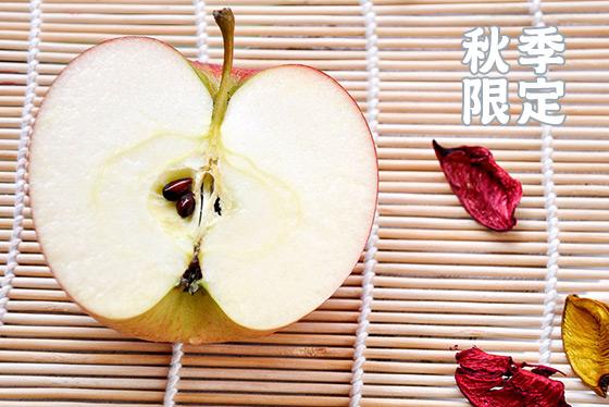 日本/青森/少女/無蠟/紅顏姬/蘋果/水果/限定/季節