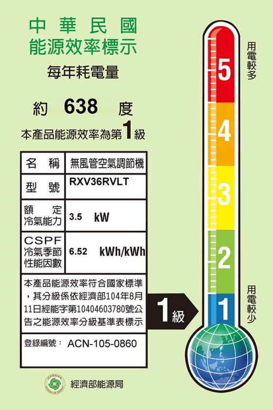 RXV36RVLT-C.jpg