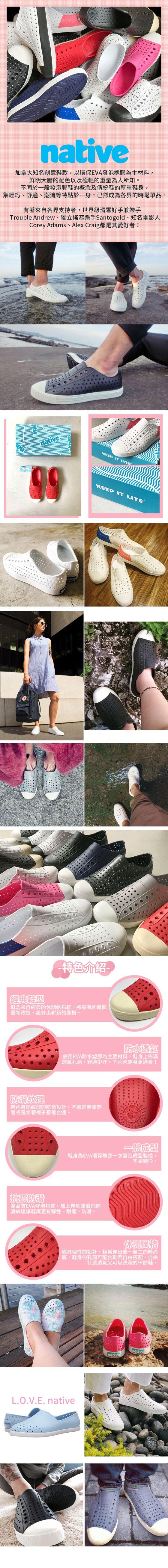 NATIVE/懶人鞋/雨鞋/TOMS/鞋/球鞋/休閒鞋/native/Native