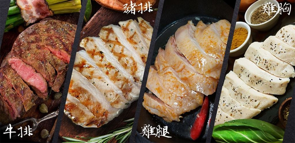 舒肥排餐/野人舒食/中秋烤肉免準備