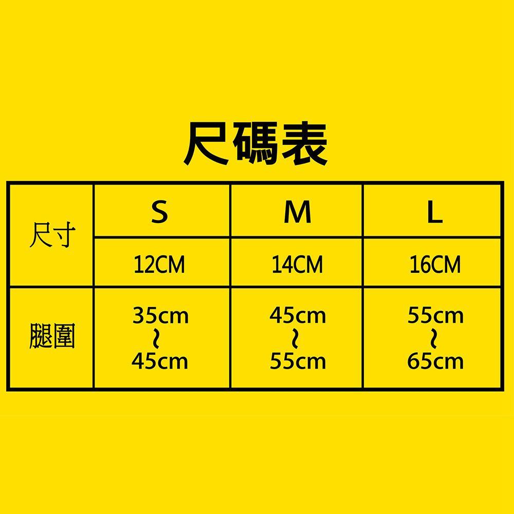 N10J2001-7.JPG N10J2001尺碼表