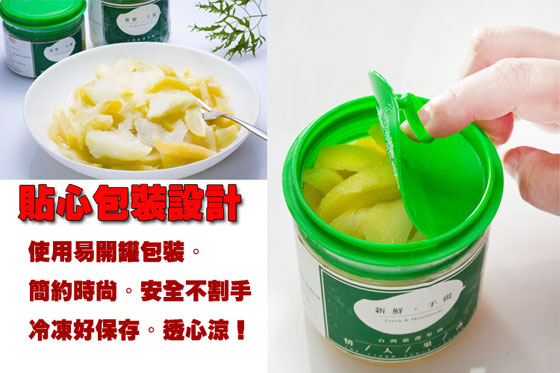全農芒果/盧家芒果/情人果冰
