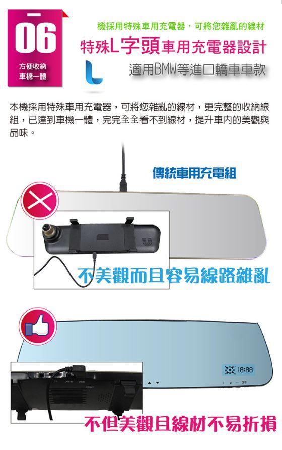G20XW-7-7.jpg