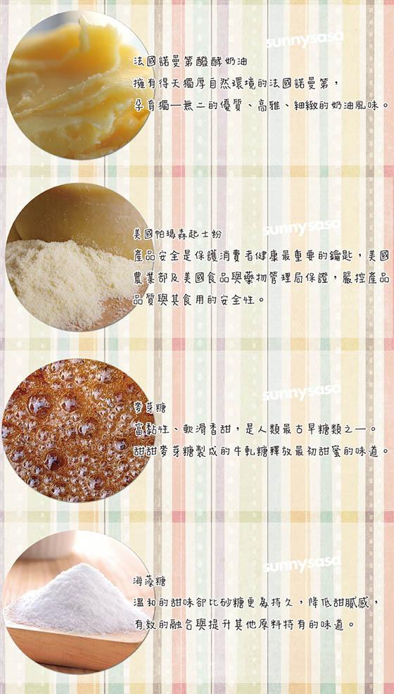 雙11/光棍節/丞馥sunnysasa/丞馥/sunnysasa/變心牛軋糖/牛軋糖/夾心牛軋糖/牛軋